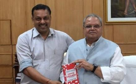 Satypal Malik with UCC Book